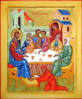 Mary at Bethany